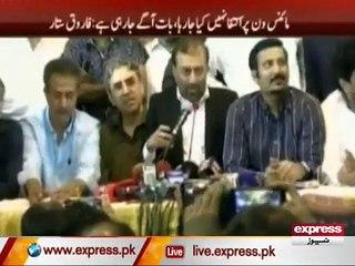 Farooq Sattar.MP4