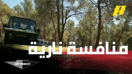 شد الحبل بين السيارات القوية مع سيف العبادي في لعبة مثيرة وممتعة عبر دريفن