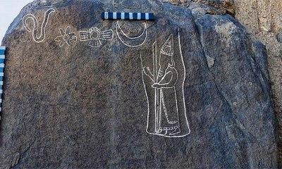 السعودية تكشف شواهد أثرية للملك البابلي نبو نيد في منطقة حائل