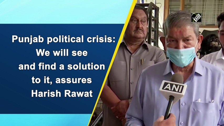 Congress willfind a solution to Punjab political crisis: Harish Rawat