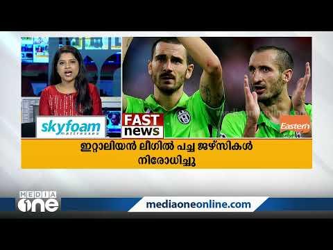 ബാഹുബലി വെബ് സീരിസില് നയന്താര | Fast News | Sports & Entertainment News