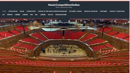 MusicCompetitionOnline - ZOU Hanjiao, Harpe. RGliere Concerto for Harp and Orchestra Op74