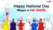 The Star wishes Malaysians Happy National Day
