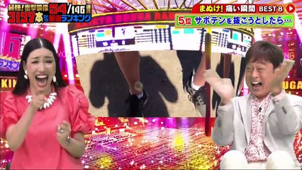 最強!衝撃映像146連発!! 2021年9月2日
