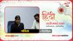 #हिंदीहैंहम: नविता ने सुनाई हिंदी में कविता