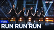 [Simply K-Pop CON-TOUR] F.able (페이블) - RUN RUN RUN (런 런 런) _ Ep.483