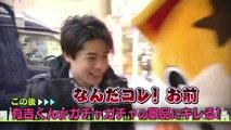 有吉くんの正直さんぽ 2021年9月4日 緊張の井森美幸アナが進行!五反田・戸越SP part 2/2