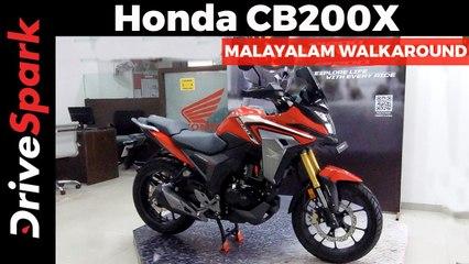 Honda Adventure Tourer CB200X First Look Review   ഡിസൈൻ, സവിശേഷതകൾ, എഞ്ചിൻ വിവരങ്ങൾ