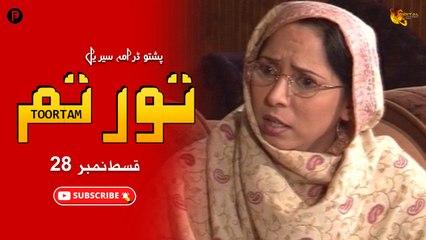 Toortam | Episode 28 | Pashto New Drama Serial | Spice Media - Lifestyle
