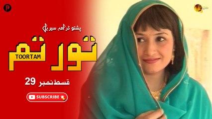 Toortam | Episode 29 | Pashto New Drama Serial | Spice Media - Lifestyle