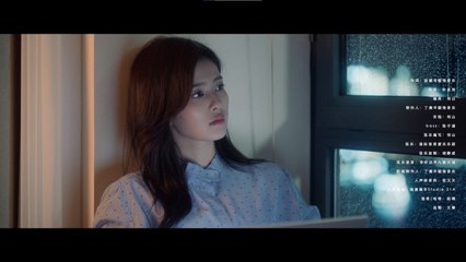 單依純 - 【續寫】Official Music Video