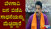 CM Basavaraj Bommai, B. Sriramulu & Nalin Kumar Kateel Reacts On City Corporation Election Result