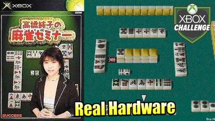 Takahashi Junko no Mahjong Seminar — Xbox OG Gameplay HD — Real Hardware {Component}