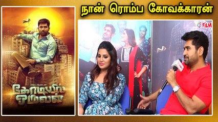 இந்த படத்துக்கு நான்தான் எடிட்டர் | Vijay Antony & Aathmika Exclusive|Kodiyil oruvan|Filmibeat Tamil