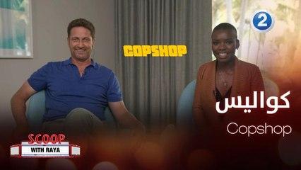 كل ما عليكم معرفته عن أسرار وكواليس تصوير الفيلم الجديد Copshop