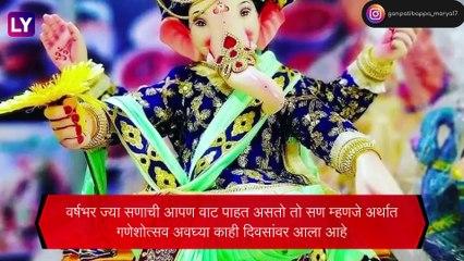 Ganeshotsav 2021 Makar, Decoration Ideas: गणपतीसाठी घरी सोप्या पद्धतीनी असे तयार करा मखर आणि सजावट