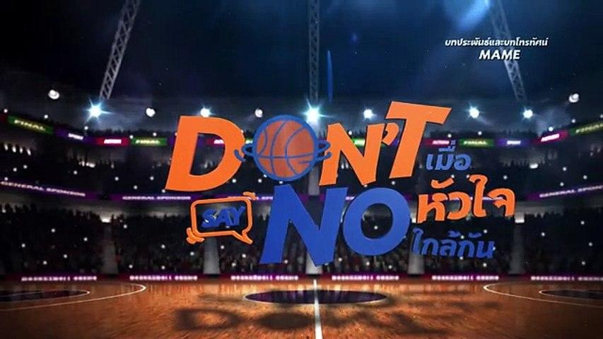 Don't Say No EP.6 ENG SUB