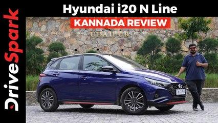Hyundai i20 N Line Review in Kannada   118bhp   Rs 9.84L   i20 Performance Model