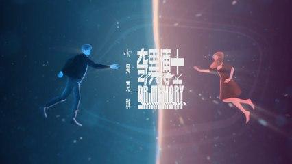 吳克群【奇異博士】HD 高清官方完整版 MV