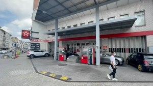 Prix de l'essence au-delà d'1,6 euro/l, une première