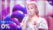 [Simply K-Pop CON-TOUR] Baek A Yeon (백아연) - 0% (아무것도 하기 싫으면 어떡해) _ Ep.484