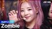 [Simply K-Pop CON-TOUR] PURPLE KISS (퍼플키스) - Zombie (좀비) _ Ep.484
