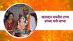 Ganeshotsav 2021  खासदार नवनीत राणा यांच्या घरी बाप्पा   Navneet Rana  GaneshFestival   Sakal Media