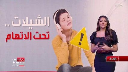 الدكتور خالد النمر يتهم بعض الشيلات بتحريض المراهقين على العنف