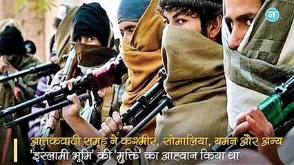 'अफगानिस्तान पर तालिबान के कब्जे से विदेशी आतंकवाद में हुआ इजाफा'