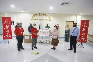 光华日报《好人好事》基金为槟城和吉打的6家政府医院添购抗疫物资