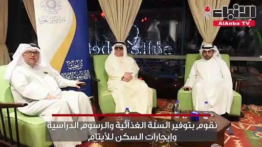 مبرة دشتي الخيرية نظمت حفلاً لتكريم شركائها في النجاح