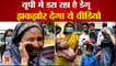 फिरोजाबाद में डेंगू का प्रकोप   Dengue Outbreak in Firozabad   Hospital Refusing to Admit Children