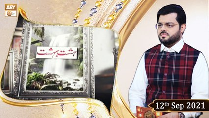 Hasht Bahisht - Syed Salman Gul - 12th September 2021 - ARY Qtv