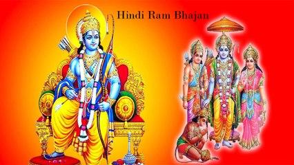बहुत ही सुन्दर राम भजन | तन में राम मन में राम रोम रोम में राम रे | Priti Tiwari | Ram Bhajan || Hindi Bhajans || Bhakti Geet || Devotional Song