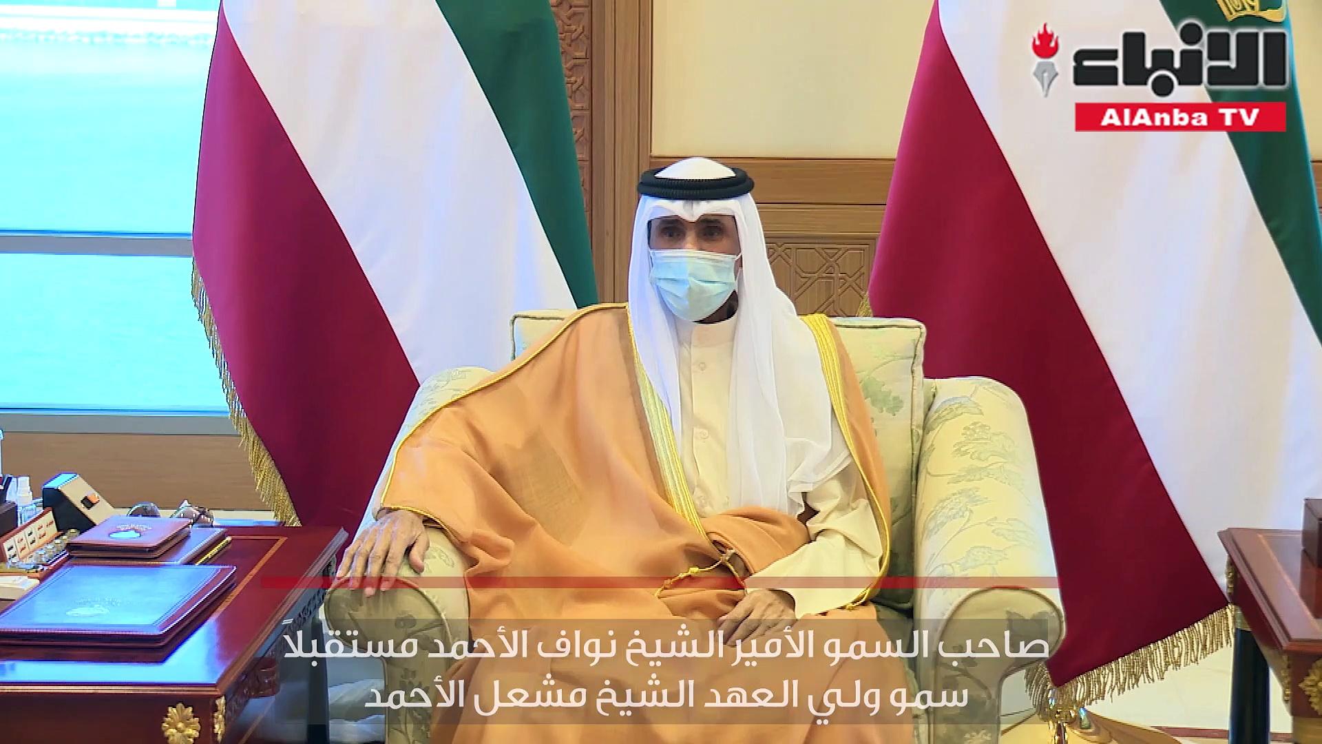 صاحب السمو الأمير الشيخ نواف الأحمد مستقبلا سمو ولي العهد الشيخ مشعل الأحمد