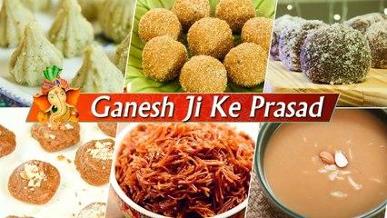 Ganesh Chaturthi Special   Mawa Modak   Ladoo   Seviyan   Halwasan   Besan Sheera   Swaad Anusaar