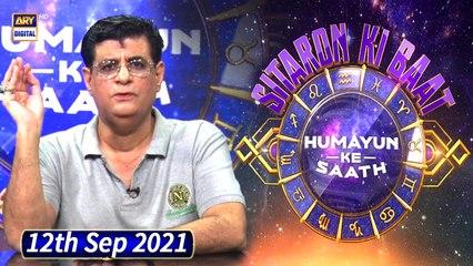 Sitaron Ki Baat Humayun Ke Saath   12th September 2021   ARY Digital