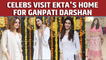 Celebs visit Ekta Kapoor's home for Ganpati Darshan