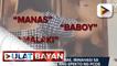 5-10% ng kababaihan sa buong mundo, nagkakaroon ng PCOS