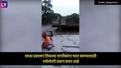 Heavy Rain In Rajkot, Jamnagar Districts: राजकोट, जामनगरमध्ये मुसळधार पावसामुळे पुर परिस्थिती