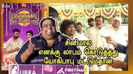 Yogibabu  இந்த படத்துல என்ன வச்சு செஞ்சுட்டாரு | Libra Ravinder Chandrasekar |  Filmibeat Tamil