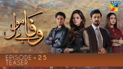 Wafa Be Mol Episode 25 | Teaser | HUM TV Drama