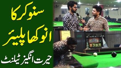 Snooker Ka Anokha Player… Herat angaiz Talent