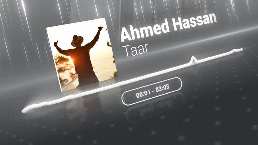 Ahmed Hassan - Taar
