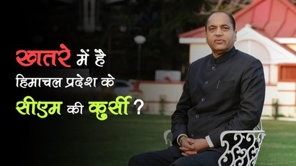 रूपाणी के बाद अब खतरे में है हिमाचल प्रदेश के CM की कुर्सी_ जयराम ठाकुर दिल्ली तलब