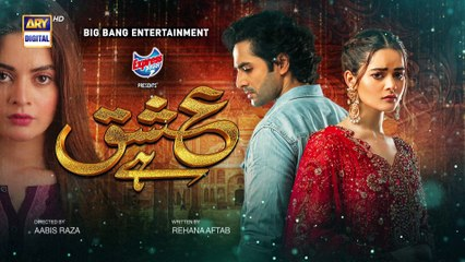 Ishq Hai Last Episode - Part 2 -  Presented by Express Power   14th September 2021
