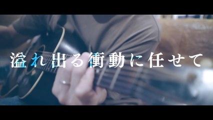 Masayoshi Yamazaki - Updraft