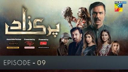 Parizaad Episode 9 |Eng Sub| 11 September | HUM TV Drama