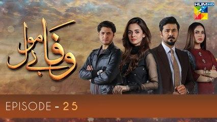 Wafa Be Mol Episode 25 | HUM TV Drama | 14 September 2021