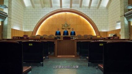 AD2109V03_偉視捷_司法院_MB影音蓋版_0918-21